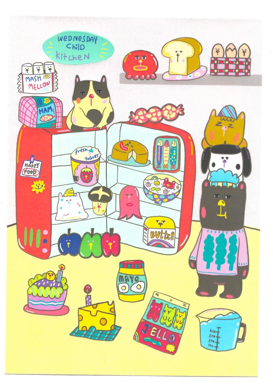 Kitchen - Sticker