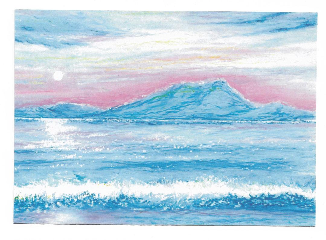 Postcard - Lake