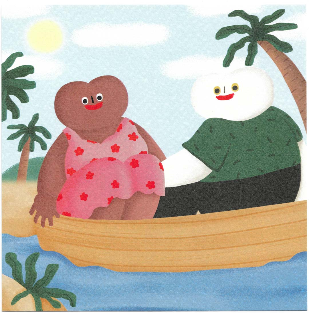 Boat With You
