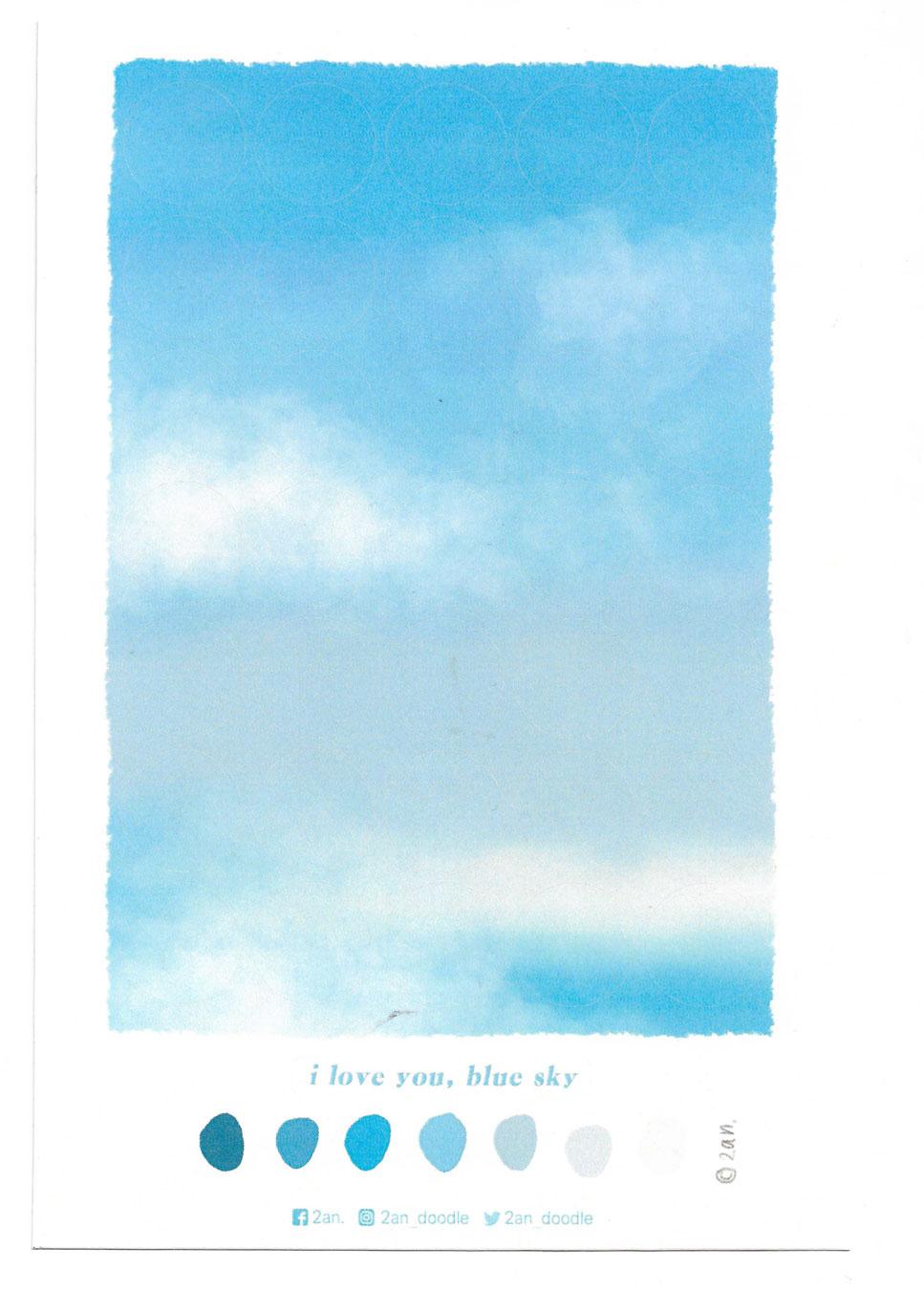 Sticker - Sky 04 Love Blue Sky