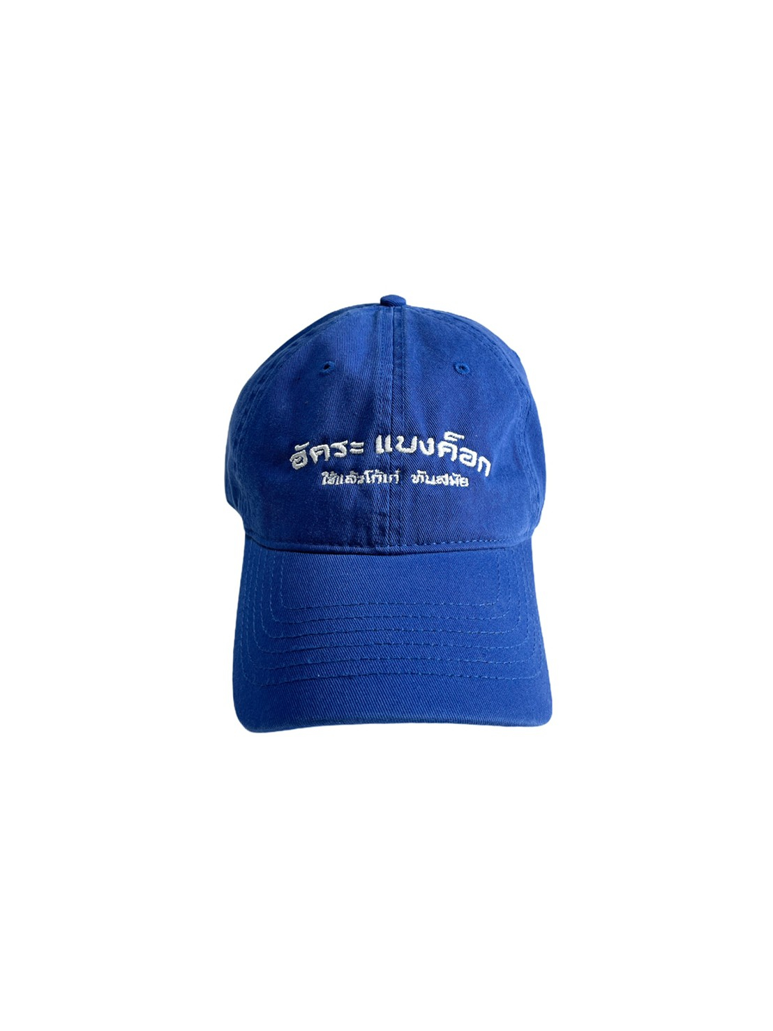 AKKARA Cap (Blue)