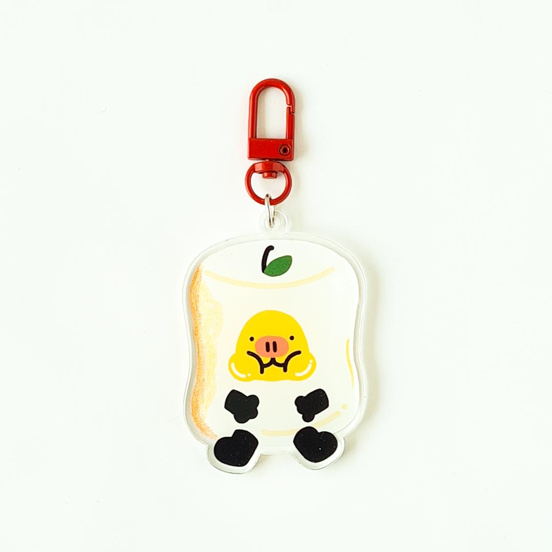 Marshmamoo Keychain