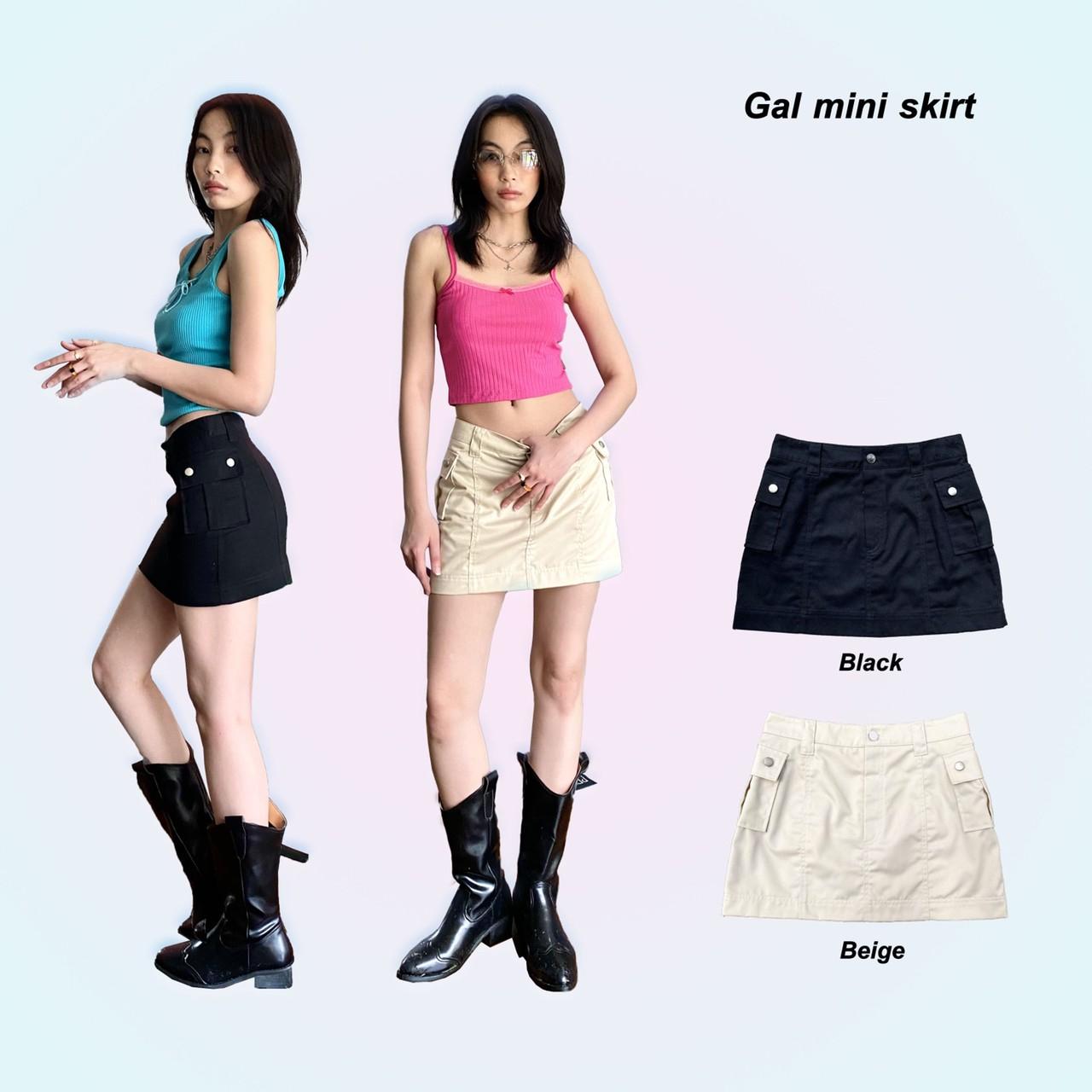 Gal Mini Skirt (Beige)