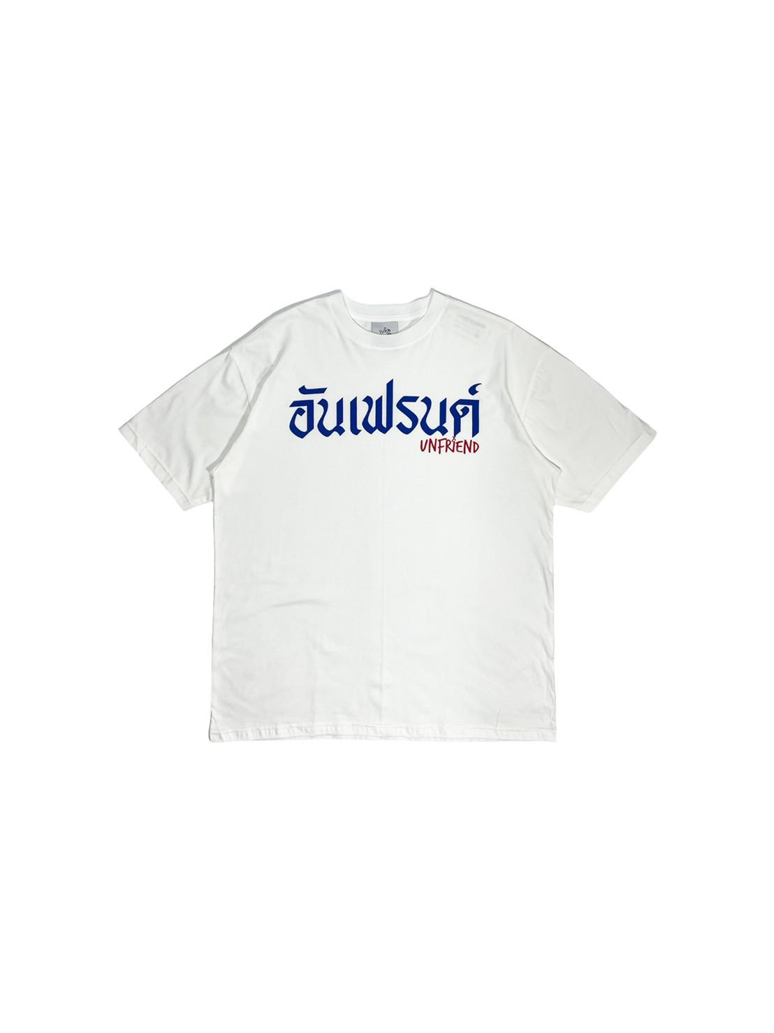 UF Thai Logo Tee