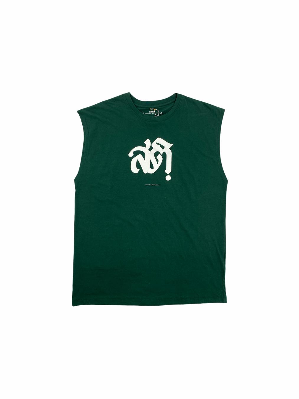 AKKARA เสื้อแขนกุดลายสติ (Green)