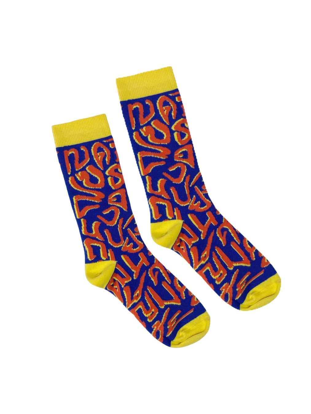 Matter Socks (01)