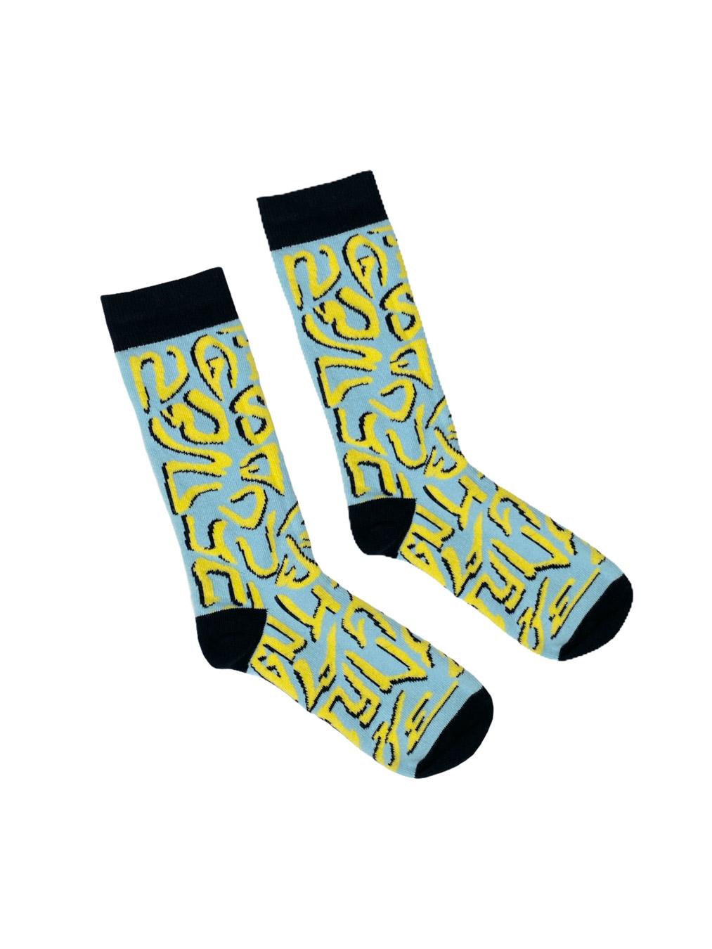Matter Socks (02)