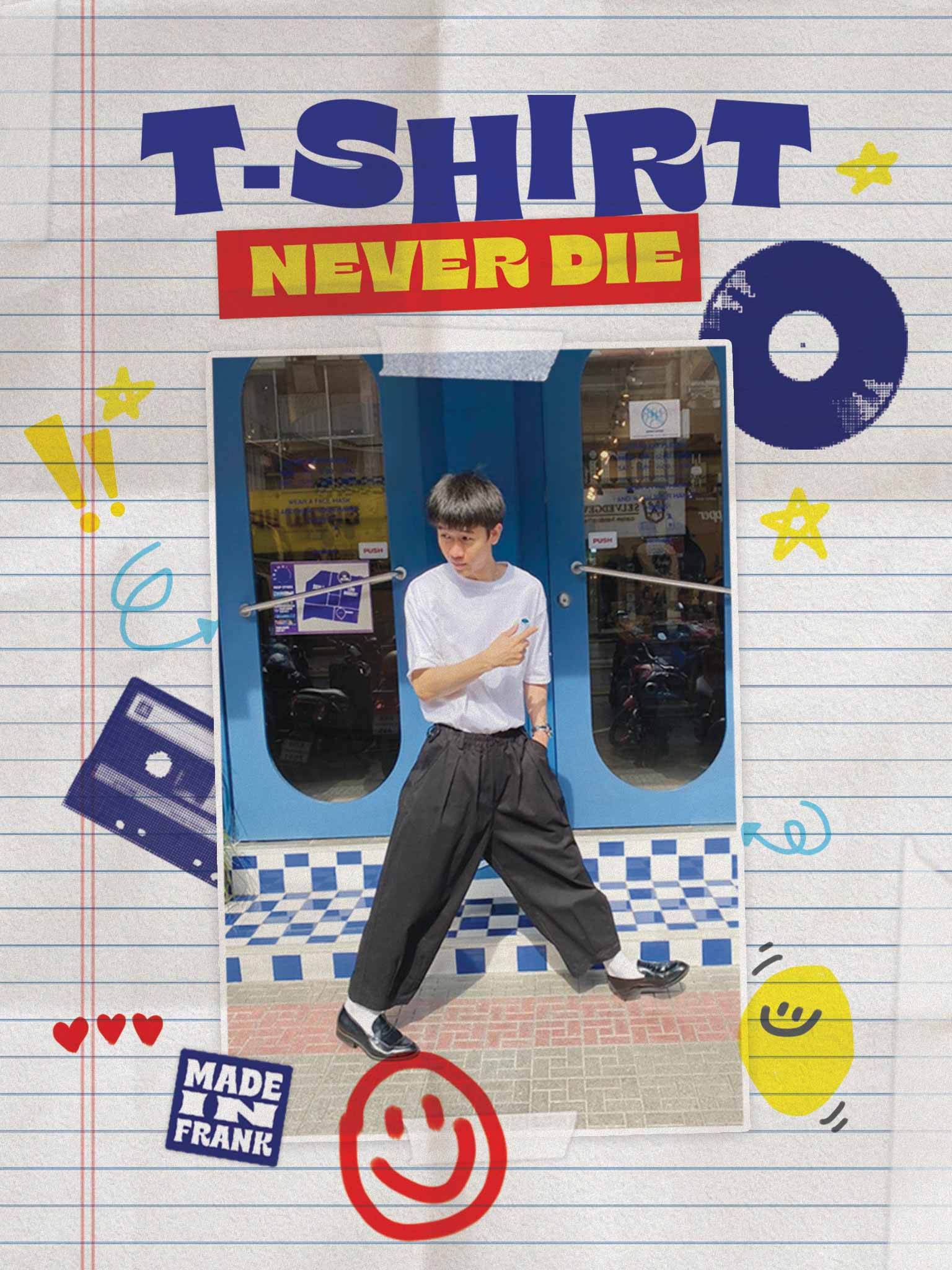 T-SHIRT NEVER DIE
